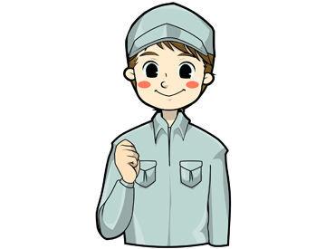 ネッカート株式会社 一宮オフィス ※勤務地:中津川市の画像・写真