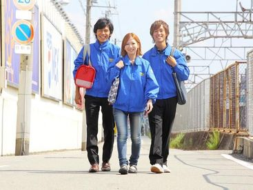 ヤサカ商事株式会社 東神戸店の画像・写真