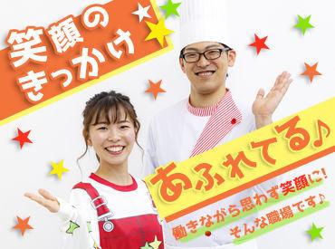 株式会社おやつタウン 大阪事務所の画像・写真