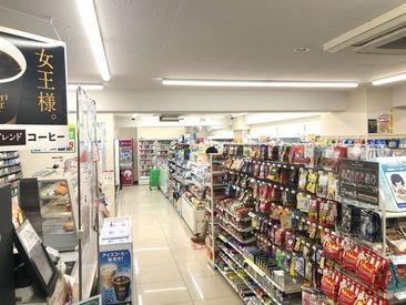 ファミリーマート小山三丁目店の画像・写真
