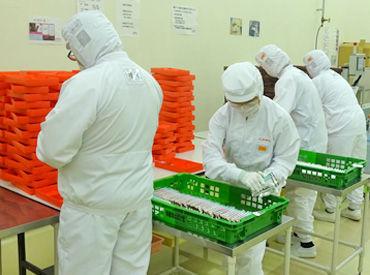 株式会社藤五郎 天王工場の画像・写真