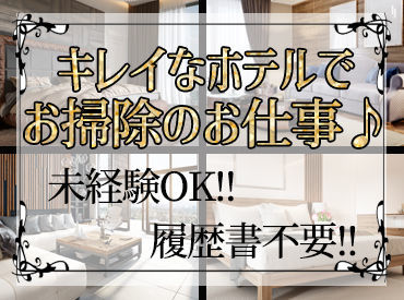 プログレ株式会社 京都事業所 ※勤務地:三重県亀山市の画像・写真