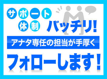株式会社綜合キャリアオプション  【1314CU1116G7★84】の画像・写真
