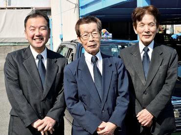 株式会社近畿交通 門真営業所の画像・写真