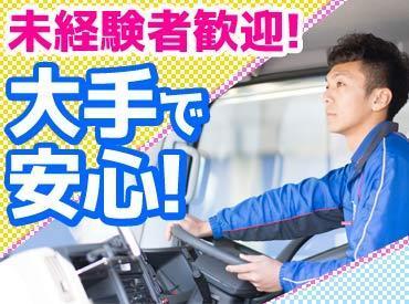 佐川急便株式会社 岩国営業所の画像・写真