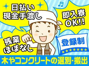 株式会社山鈴興業の画像・写真