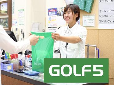 ゴルフ5 高知店の画像・写真