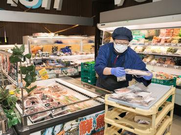 スーパーセンタートライアル三日月店の画像・写真