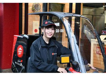 Pizza Hut 花見川店の画像・写真