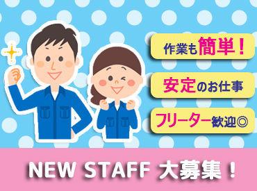 藤徳物産株式会社 岡山支店の画像・写真