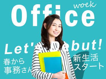 株式会社綜合キャリアオプション  【1301CU0614HA★8-13】の画像・写真