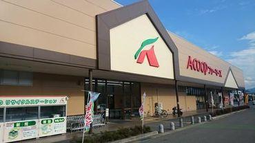 A・コープ ファーマーズ篠ノ井店の画像・写真