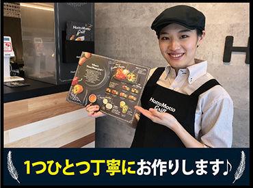 ほっともっとグリル 田柄4丁目店 62665の画像・写真
