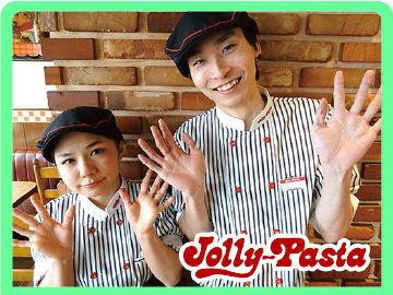 ジョリーパスタ 別府北浜店[635] の画像・写真