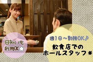 株式会社DELTA ホテル・外食事業部 福岡営業所の画像・写真