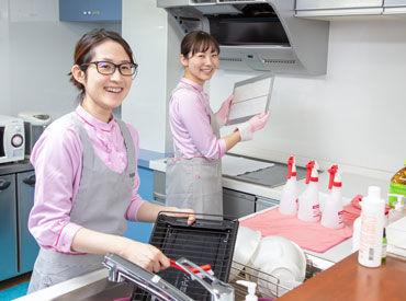 ダスキン日野支店の画像・写真