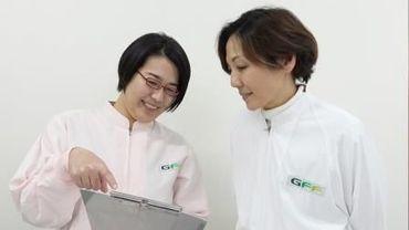 株式会社GFF 木更津工場の画像・写真