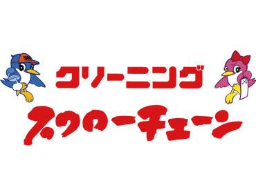 株式会社加賀屋商会の画像・写真