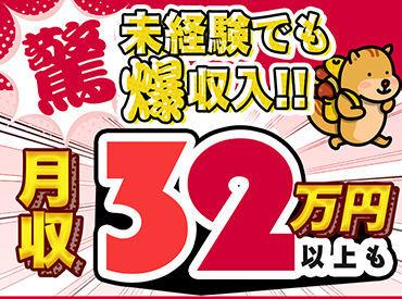 グリーン警備保障株式会社 横浜/蒲田支社/AG402CU017013aDの画像・写真
