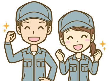 株式会社昭和 牧之原配送センターの画像・写真