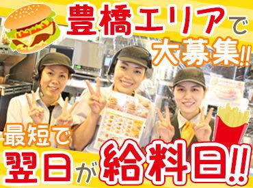 マクドナルド 23号新栄店[591400] の画像・写真