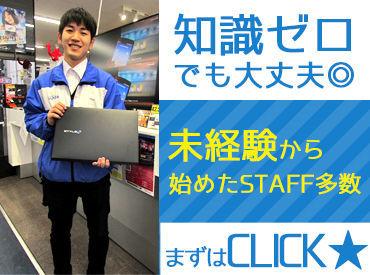 パソコン工房 岸和田店の画像・写真