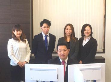 小林興業株式会社 足利支所の画像・写真