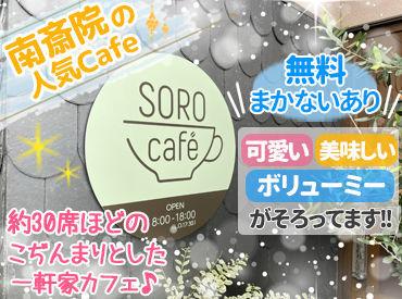 cafe SOROの画像・写真