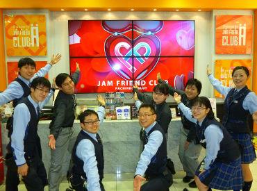 ジャムフレンドクラブエース三沢の画像・写真