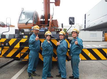 白井機材工業株式会社の画像・写真