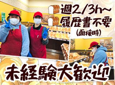 トリアノン 菅谷町店の画像・写真