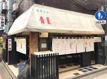 中華そば青葉 中野本店の画像・写真