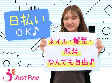 株式会社ジャストファイン(横浜オフィス)/Y0456の画像・写真