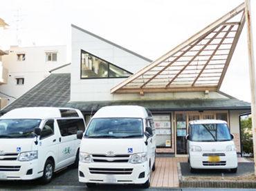武庫之荘ケアセンターそよ風の画像・写真