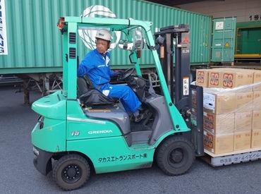 タカスエトランスポート株式会社 東松山事業所の画像・写真