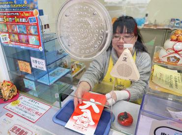 有限会社平川たばこ店の画像・写真