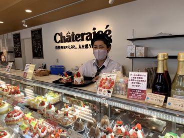 シャトレーゼ 長野稲里店の画像・写真