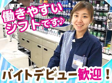 ローソン 青森平新田店の画像・写真