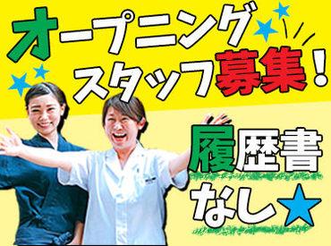 株式会社松富士食品の画像・写真