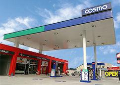 コスモ石油セルフ江刺給油所の画像・写真