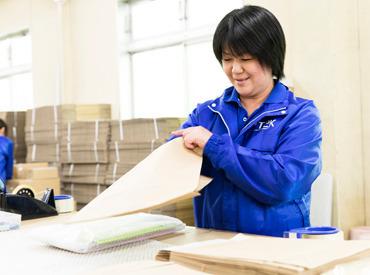 ティーツーケー株式会社の画像・写真