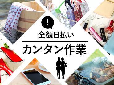 エヌエス・ジャパン株式会社1500 ※北坂戸エリアの画像・写真