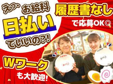 ばりきや 高崎東口店 ※2020年12月NEW OPENの画像・写真