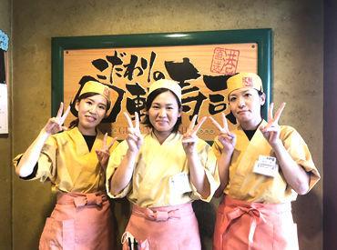 ぐるめ寿司 追分店の画像・写真