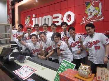 JUMBO岩国店の画像・写真
