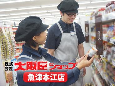 株式会社大阪屋ショップの画像・写真