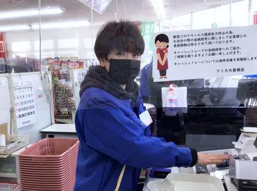 アミカ 大曽根店の画像・写真