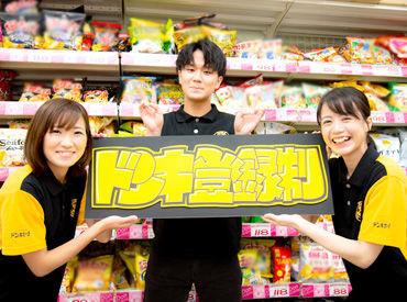 ドン・キホーテ 福岡エリア/278tの画像・写真