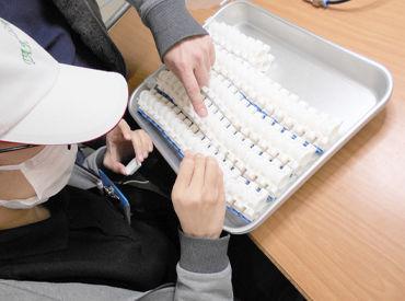 高砂電気工業株式会社の画像・写真
