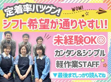 摂津ダイカスト株式会社の画像・写真
